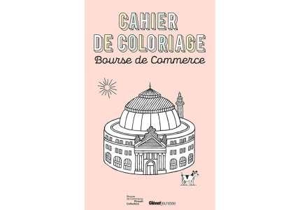 Le cahier de coloriage Bourse de Commerce pour les petits créatifs