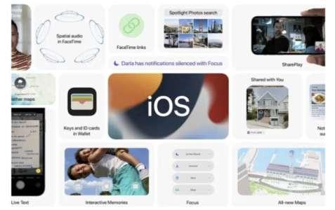 Bêta 3 d'iOS 15, watchOS 8 et tvOS 15 disponible + bêta 3 de macOS Monterey