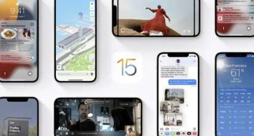 La bêta 8 d'iOS 15, iPadOS 15, watchOS 8 et tvOS 15 est de sortie