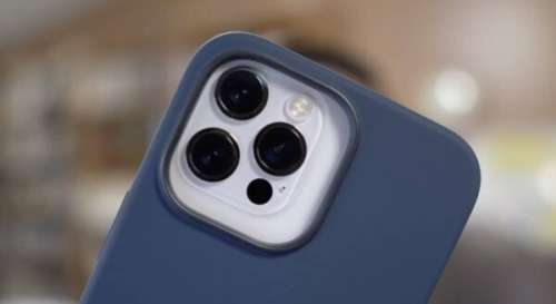 La nouvelle coque iPhone 13 Pro a une énorme «bosse» pour l'appareil photo