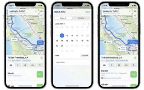 iOS 15, voici toutes les nouveautés de l'application Plans