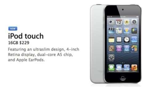 L'iPod touch 5 de 16 Go est désormais «obsolète»