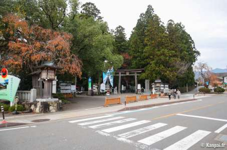 Kumano Kodo - Les anciens chemins de pèlerinage des Monts Kii