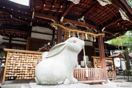Okazaki-jinja - 🐇 Le sanctuaire aux lapins de Kyoto