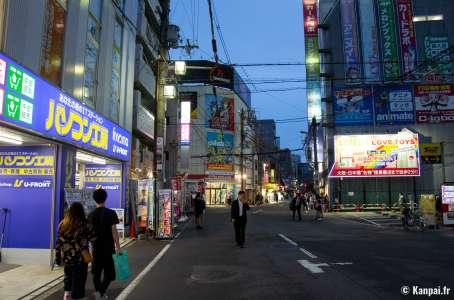 Den-Den Town & Otaroad - 🎮 Le quartier otaku d'Osaka