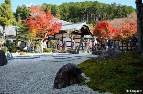 Enko-ji - La beauté Zen sur les hauteurs de Kyoto