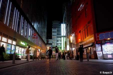 Tokyo plongée dans le noir pour son état d'urgence du printemps 2021