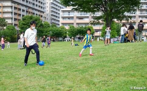 La fête des pères au Japon - Souhaiter