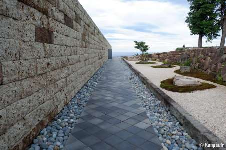 Observatoire Enoura - L'art et la nature à Odawara