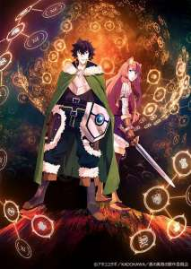 Enfin une date et une vraie bande annonce pour The Rising of the Shield Hero