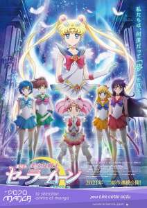 Pretty Guardian Sailor Moon Eternal présente un trailer et une affiche