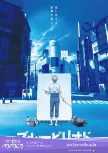Blue Period, l'anime présente son staff et un visuel