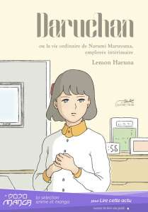 Daru-Chan ou la Vie Ordinaire de Narumi Maruyama, employée interimaire, édité par le lézard noir