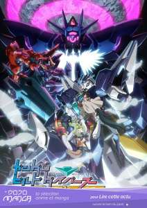 Gundam Build Divers Re:RISE Saison 2 sortira sur Crunchyroll