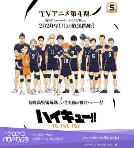 Haikyuu!!: To the Top partie 2 arrivera en Juillet 2020