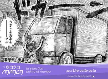 Henshûsha - Momii no Daibôken, le manga intéractif de MAN Gataro