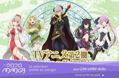 How Not to Summon a Demon Lord Ω l'anime sortira en Avril 2021