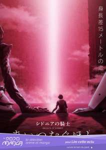 Knights of Sidonia: Love Woven in the Stars est repoussé au 4 Juin 2021