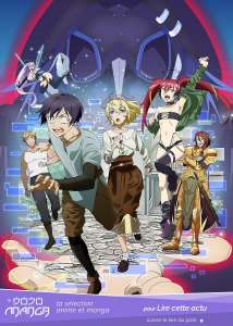 Kyuukyoku Shinka shita Full Dive RPG ga Genjitsu yori mo Kusoge Dattara, est adapté en anime