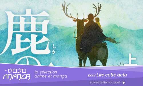 Le film The Deer King sortira finalement en 2021