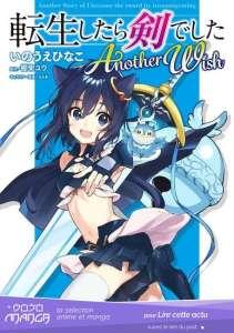 Tensei Shitara Ken Deshita: Another Wish le nouveau spin-off en manga