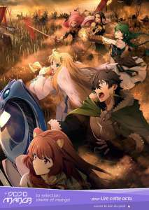 The Rising of the shield hero saison 2 sortira en Octobre 2021
