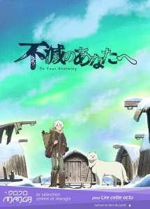 To Your Eternity, l'anime sortira le 12 Avril 2021