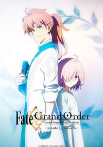 L'épisode 0 de Fate/Grand Order Absolute Demonic Front: Babylonia, Initium Iter est disponible sur Wakanim