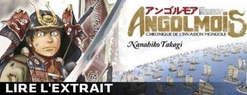 Découvrez un extrait du manga Angolmois - Chronique de l'invasion mongole