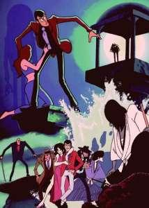 Une date de sortie cinéma pour  Lupin III: Le secret de Mamo