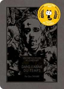 Dans l'abîme du temps reçoit le Prix de la série à Angoulème