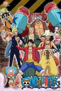 Le premier arc de One Piece est disponible sur Crunchyroll