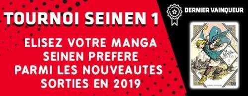 1er Tournoi Seinen 2019 - La finale