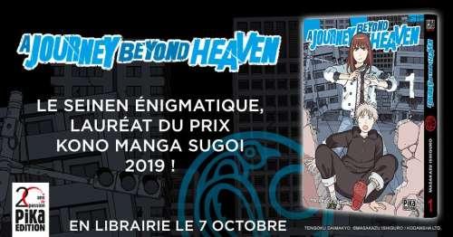 A Journey Beyond Heaven, le manga lauréat du prix Kono Manga ga Sugoi 2019, arrive chez Pika