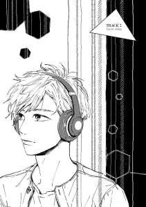 Chronique manga numérique: Be Yourself, chapitre 2