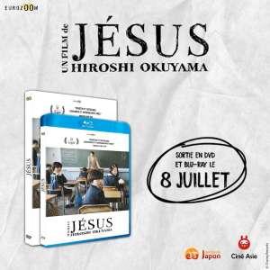 Sortie en DVD et Blu-ray du film Jésus de Hiroshi Okuyama