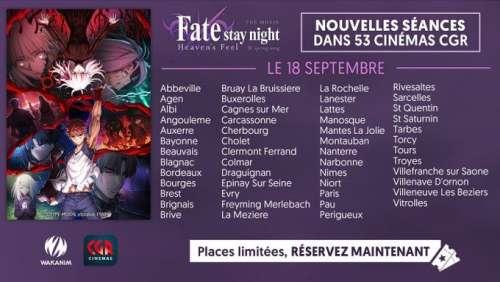 Les cinémas CGR se joignent à la diffusion du troisième film Fate/Stay Night - Heaven's Feel