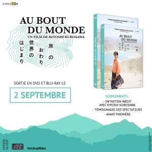 Sortie en DVD & Blu-ray du film Au bout du monde de Kiyoshi Kurosawa