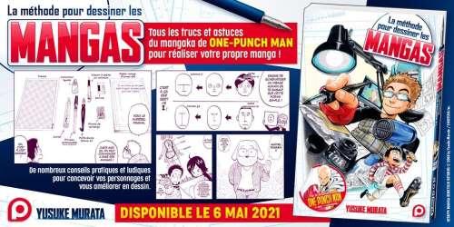 L'auteur de One-Punch Man vous apprend à dessiner !