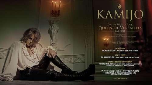 Entretien avec l'artiste Kamijo