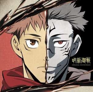 La bande-originale de l'anime Jujutsu Kaisen arrive en numérique et support physique