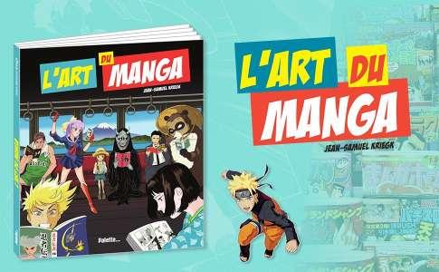 L'ouvrage L'Art du manga bientôt en librairies