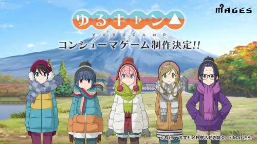 Un jeu sur consoles et un film d'animation pour Yurucamp