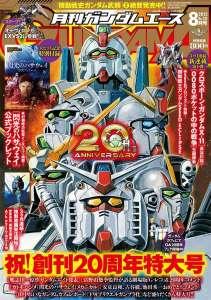 Deux nouveaux mangas Gundam pour les 20 ans du magazine Gundam Ace