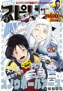 L'anime Yasuke adapté en manga