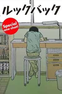 Tatsuki Fujimoto de retour avec une histoire courte