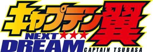 La nouvelle histoire de Yoichi Takahashi arrive dans Captain Tsubasa: Dream Team