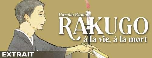 Découvrez un extrait du manga Le rakugo à la vie, à la mort