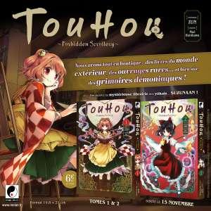Le manga Touhou - Forbidden Scrollery annoncé par Meian