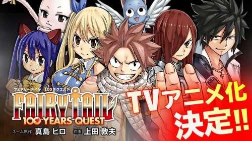 Un anime pour Fairy Tail - 100 Years Quest
